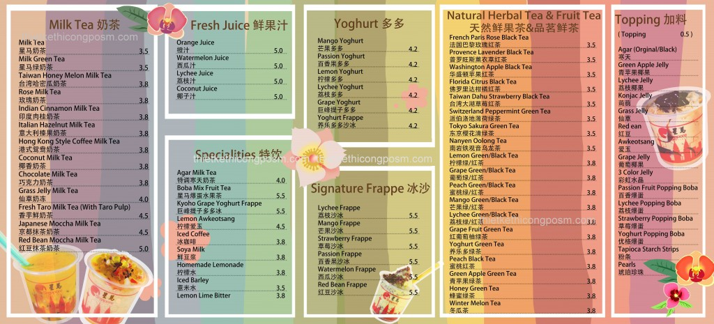 viet-art-menu (4)