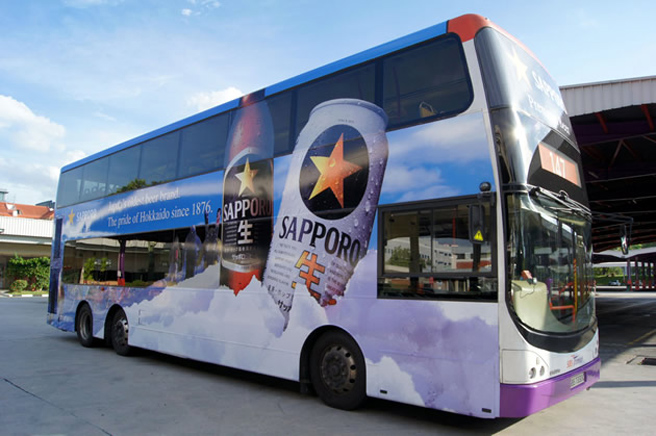 SAPPORO-Bus-Ad